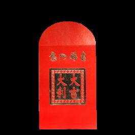 Red envelope (20 stuks)