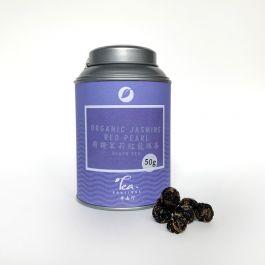 Organic jasmine red pearl blik 50gr