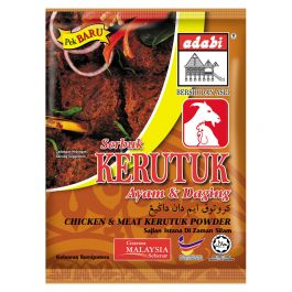chicken & meat kerutuk powder 250gr