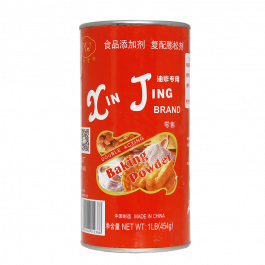 baking powder 454gr