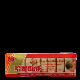 honeydew melon cake 227gr