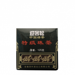 gunpowder thee 125gr