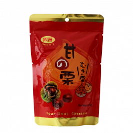 dried chestnut 100gr