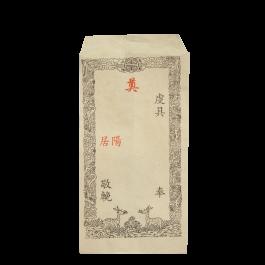 joss paper bag-white 50-60pcs