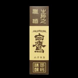 sake-hakutaka 720ml