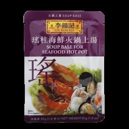soup base seafood  hot pot 50gr