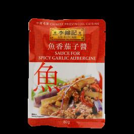 spicy garlic egg plant sauce  80g