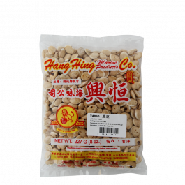 dried lentil 227gr