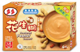 Peanut powder 200gr