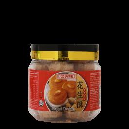 peanut cookies 240gr