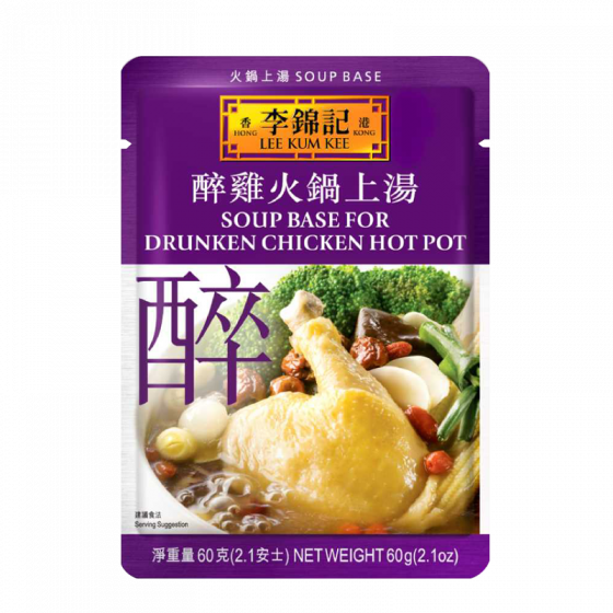 soup base for drunken chicken 60gr