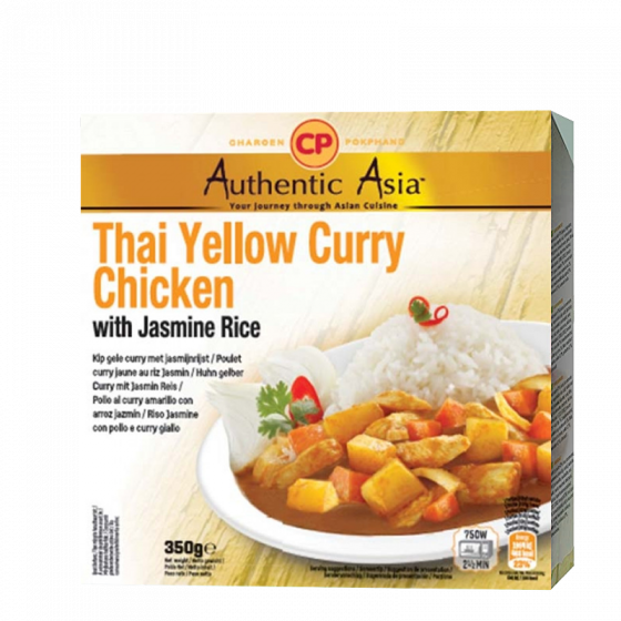 thai yellow curry chicken with jasmin rice 350gr