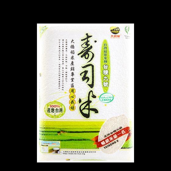 sushi rice 2,5kg