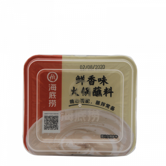 hot pot dip original 140gr