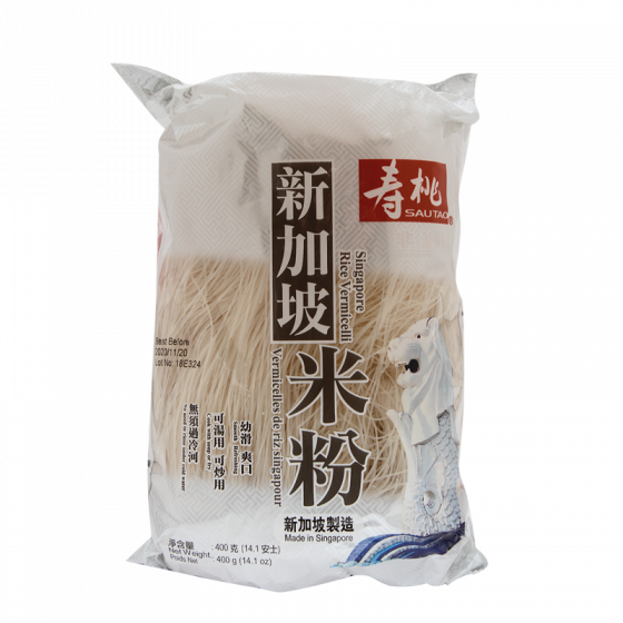 rice vermicelli 400gr