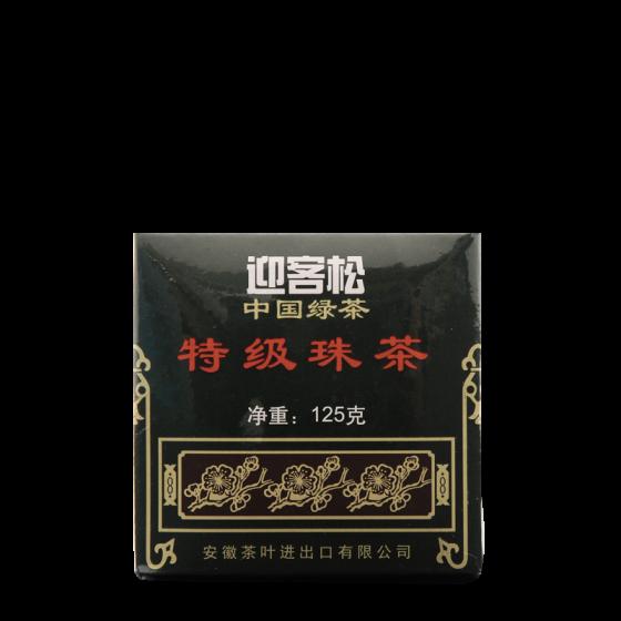 gunpowder thee 125gr