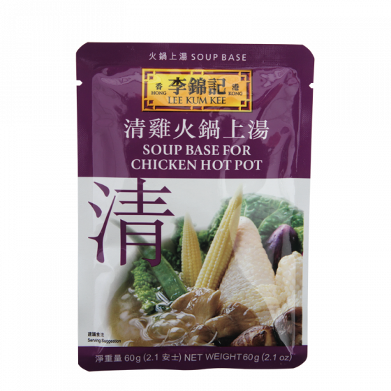 soup base chicken  hot pot 60gr