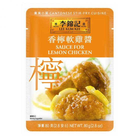 lemon chicken 80g