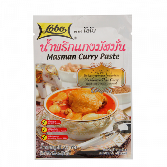 masaman curry paste 50gr
