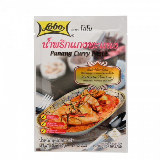 panang curry paste 50gr