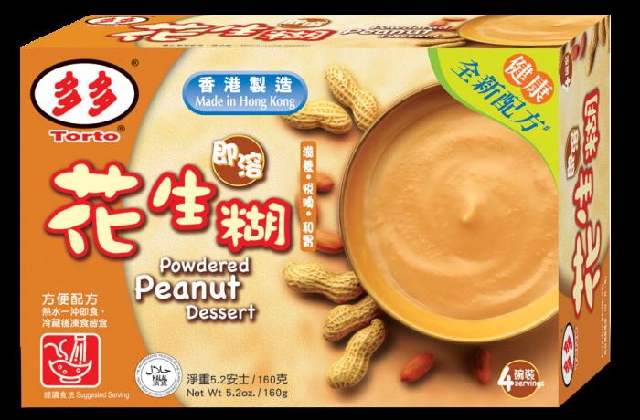peanut powder 200gr