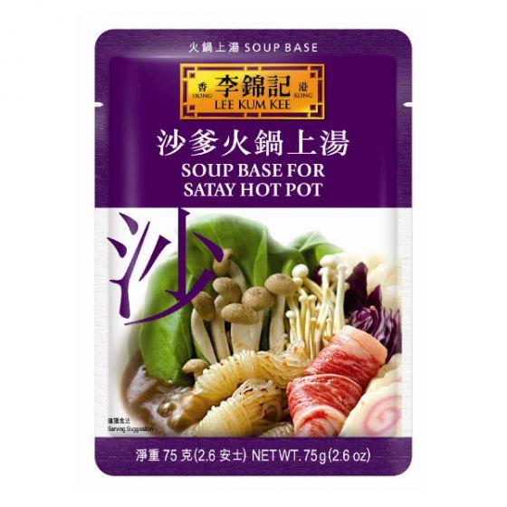 satay soup base hot pot 75gr
