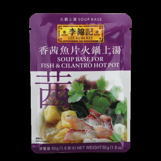 soup base fish hot pot 50gr