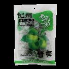 green plum 150gr