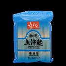 shanghai noodles 1.36kg