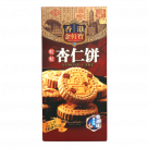 almond biscuit 160gr