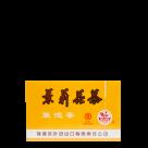 jasmine tea bags-jt001 40gr