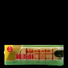 green tea cake 227gr