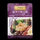 sichuan hot spicy soup ba 50gr