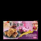 purple chinese yam cake 130gr