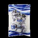 preserved chan-pee-plum 200gr