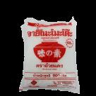 monosodium glutamate 500g