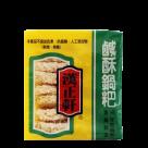 rice cake 200gr
