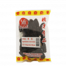 dried black dates 200 gr