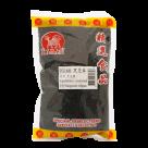 black sesame 400gr