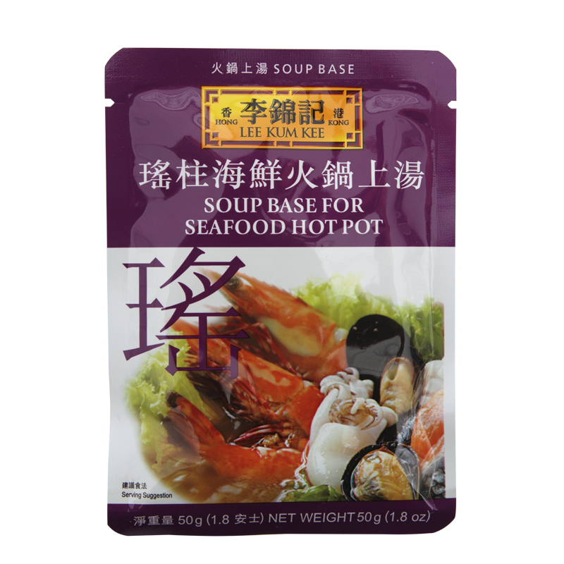 Soup base seafood hot pot 50gr